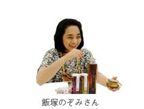 ビンfood